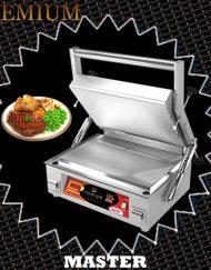 mult-grill-master-grelhador-elétrico-grelhar-grelhados-prato-executivo-pf-chapa-lanches-cozinha-profissional