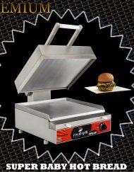 mult-grill-hotbread-superbaby-grelhador-elétrico-aquecer-selar-pão-pães-chapa-lanches-lanchonete-profissional-rapidez-hamburgueria-fast-food-fastfood-hamburger