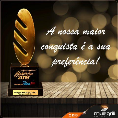 premio-padaria-2000-2019-mult-grill